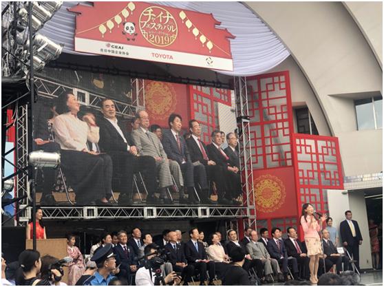 """万人空巷看中国―― 目击东京""""2019中国节""""开幕式"""
