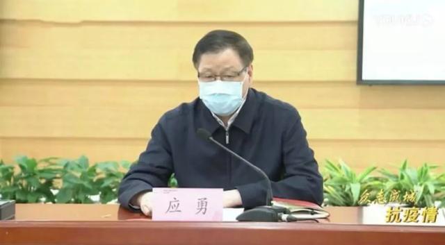 """重磅突发!""""政法老兵""""到位:上海市市长应勇调任湖北省委书记"""
