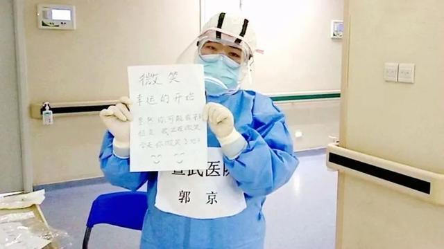 """这位护士在武汉被""""表白""""38次,太甜了"""