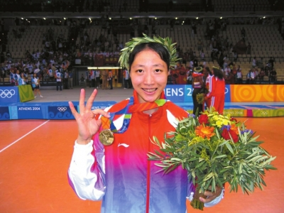 女排奥运冠军陈静:我和排球,这辈子注定不会分开