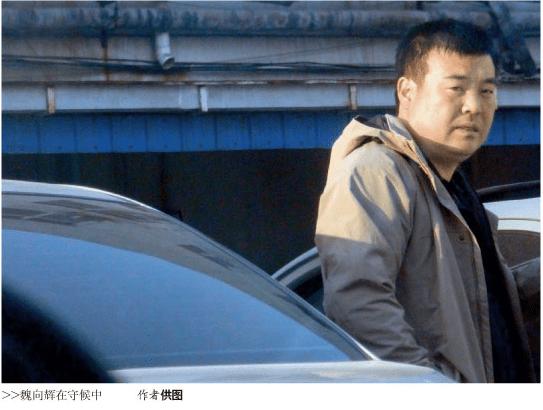 """魏向辉:扫黑队长当""""庖丁"""""""