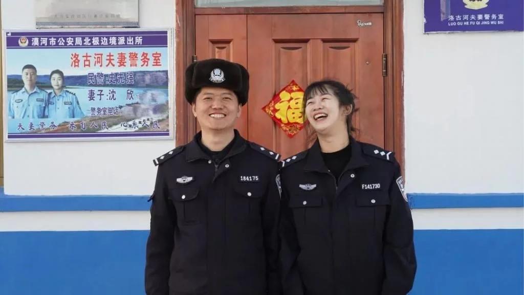 中国最北的警务室,只有一对夫妻和孩子