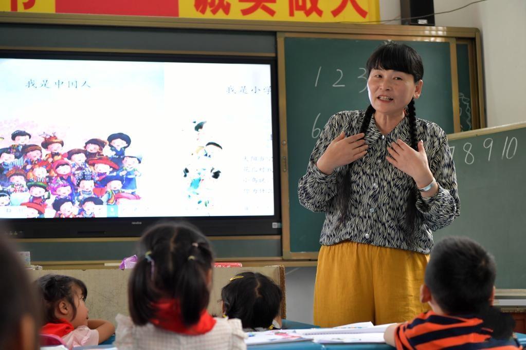 致敬!乡村教师――慢慢变老的他们,心中依然是少年