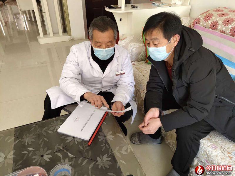 """奋战在""""疫情""""最前沿的乡村医生张爱国"""