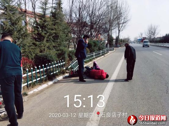 山东沂水县魏相伍救死扶伤献爱心