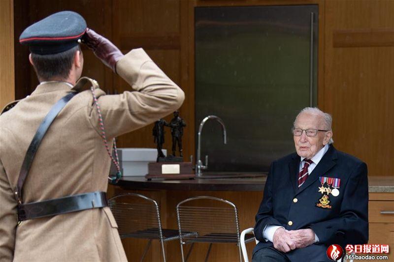 感动英国,百岁二战老兵为抗疫募集3200万英镑