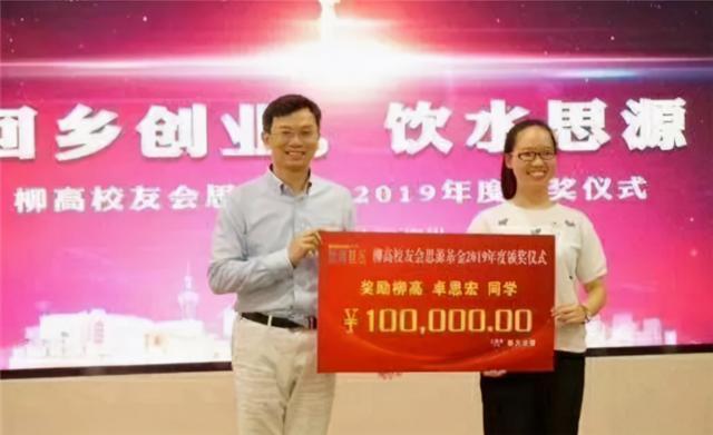 """中国""""最贵""""的高考女状元:687分考进北大,奖金高达100万"""