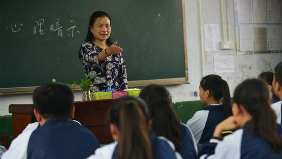 盲人女教师刘芳:背对光明 一路奔跑
