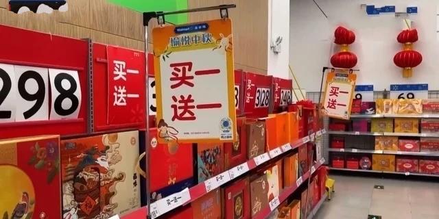 近6成消费者吃不完月饼!中秋节之后月饼去哪儿了?我们发现了答案