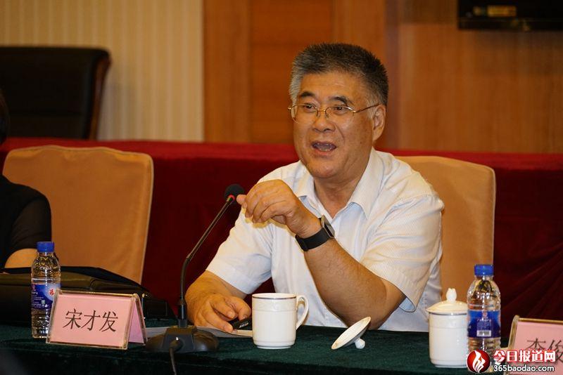 """制度优势是""""中国之治""""的根本优势"""