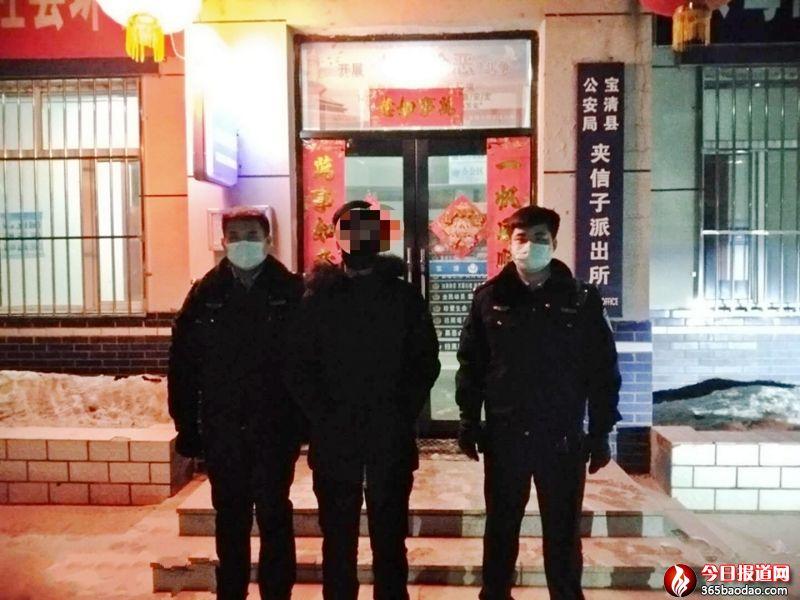 黑龙江一务工返乡者拒不配合疫情防控被训诫