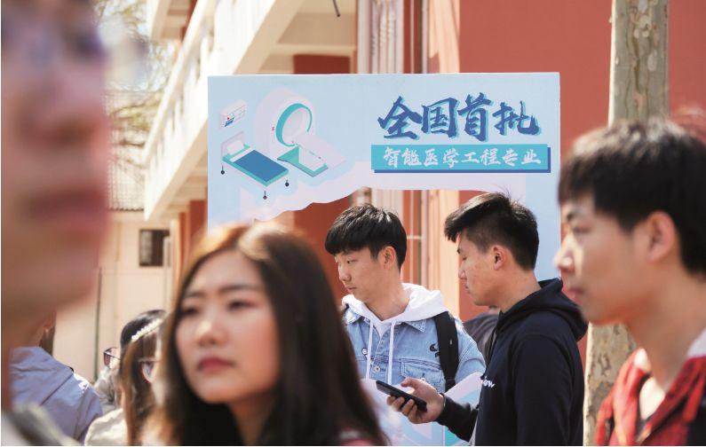 这些中国大学生还没毕业,专业却先没了?