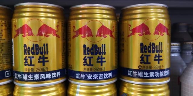 """红牛商标案再起波澜:两""""牛""""相争,谁人得利?"""