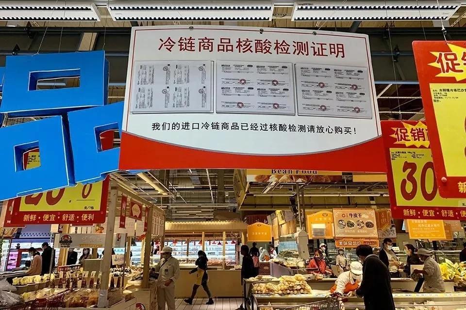 """冷链查""""毒"""":16省市50余起,防疫指向进口冷冻食品"""