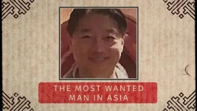 """""""亚洲毒王""""落网,从广东马仔到国际头号通缉犯,揭秘他的神秘人生"""