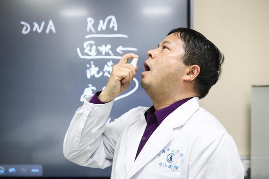 好消息!上海公卫临床中心自制喷剂能预防冠状病毒感染