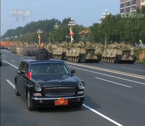 庆祝中华人民共和国成立70周年大会在京隆重举行 天安门广场举行盛大阅兵仪式和群众游行 习近平发表重要讲话并检阅受阅部队