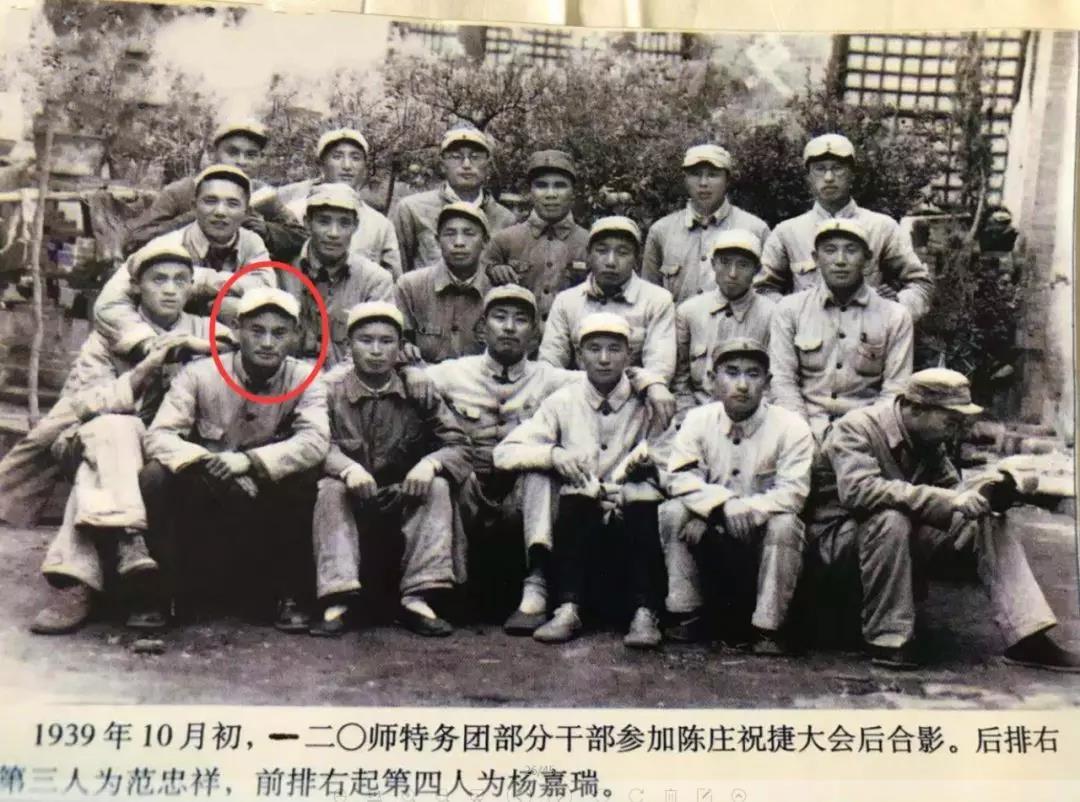 太爷爷您长什么样?老红军后代走遍大江南北寻画像,终于…