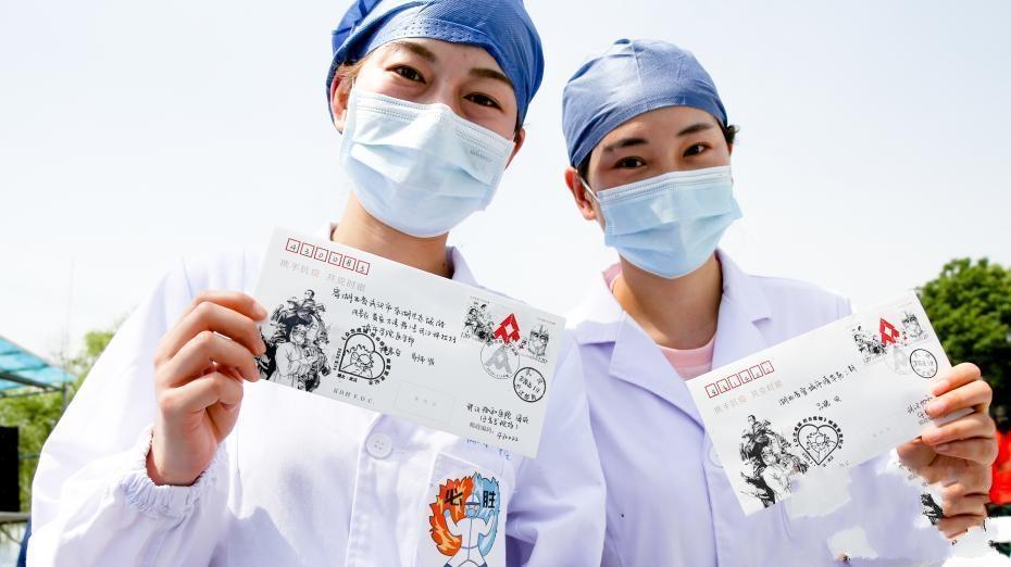 《众志成城 抗击疫情》邮票在武汉首发
