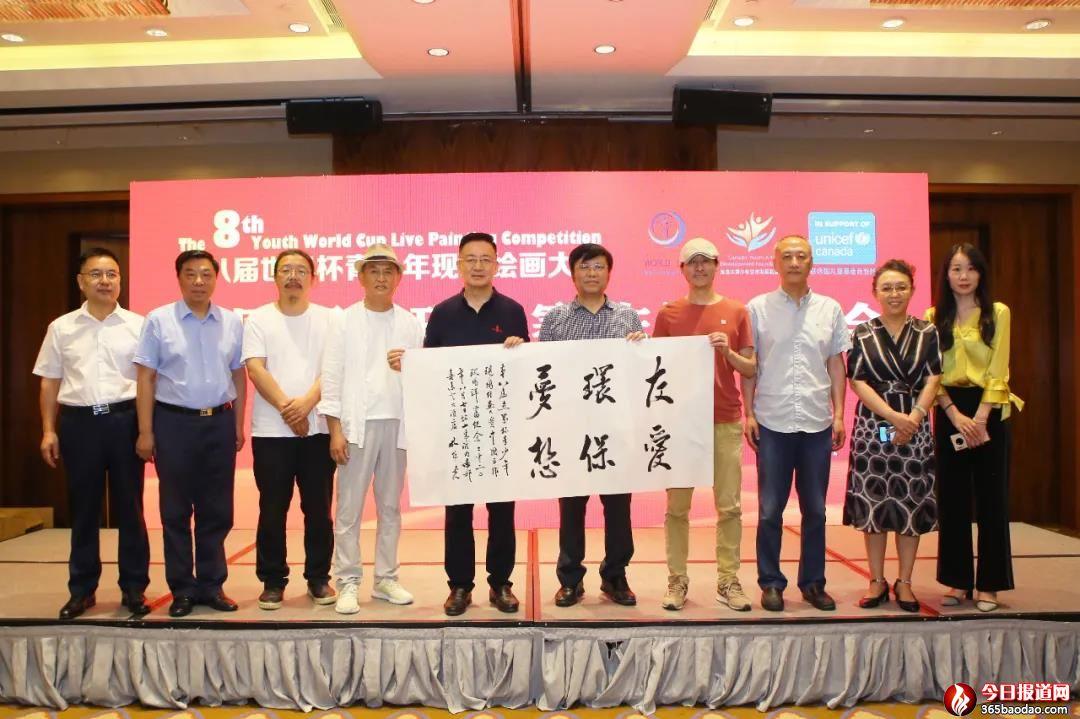 第八届世界杯青少年现场绘画大赛――中国区非现场赛作品评审会圆满结束!