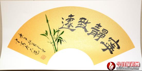 """金子老师与""""宁静致远""""书画作品的故事307.png"""