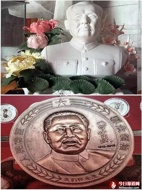 习仲勋肖像作品被邹城毛泽东红色文献像章艺术博物馆永久珍藏