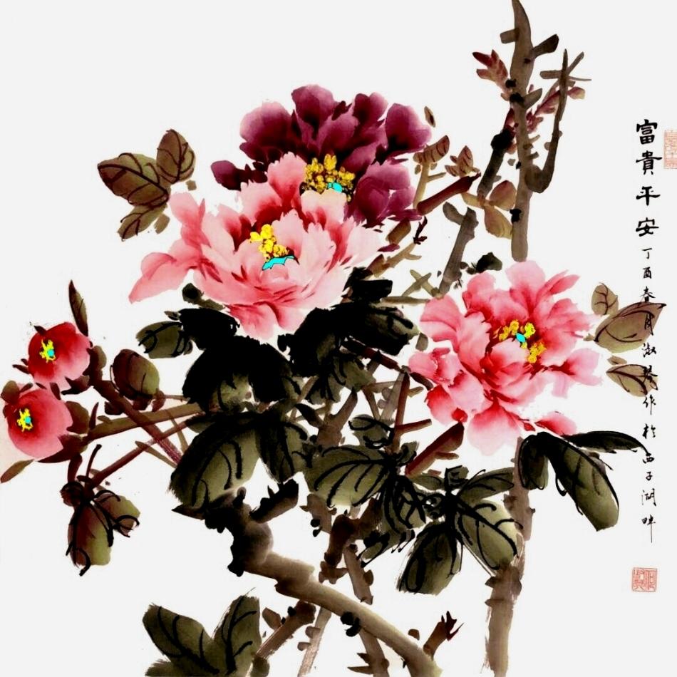 国色天香贺盛世 庆祝新中国70华诞暨笕桥美术院国花牡丹书画贺庆展