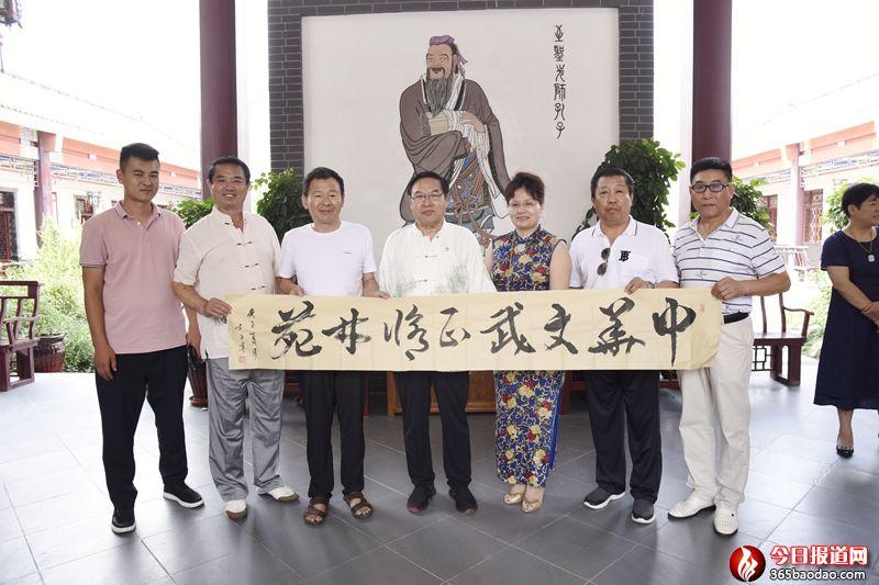 庆祝建军93周年书画展暨中华文武正修林苑启动仪式在济南成功举办