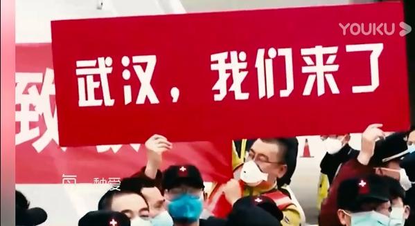 中国面孔:泪目! 武汉最新城市宣传片 拍得真的很棒了
