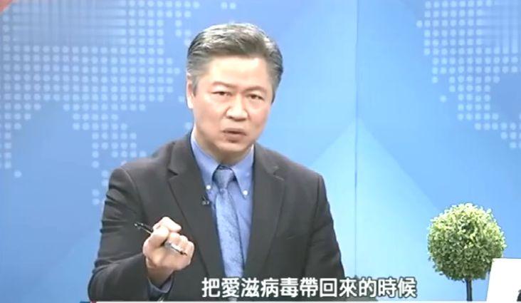 台湾名嘴赖岳谦:如果这次疫情发生在美国,后果简直不敢想象