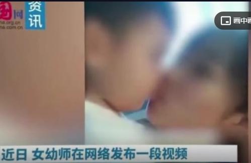 网红幼师亲吻男童:性别一换怕是评论过万