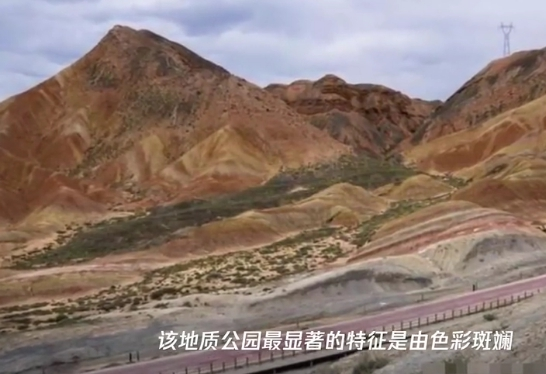 甘肃张掖地质公园,成功晋级为世界地质公园