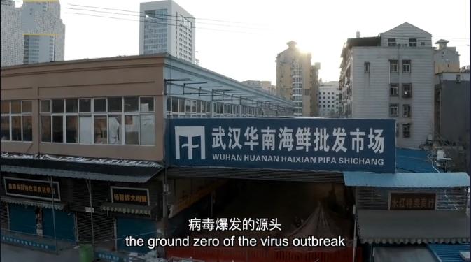 CGTN独家纪录片:武汉战疫纪