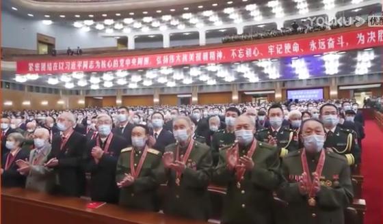 雄赳赳, 气昂昂, 继续奋勇前进——纪念中国人民志愿军抗美援朝出国作战70周年