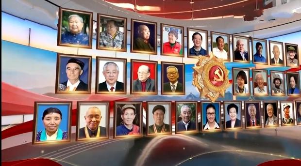 """庆祝中国共产党成立100周年 """"七一勋章""""颁授仪式"""