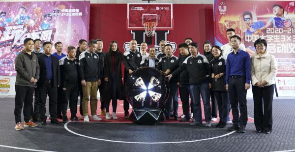 篮球   中国大学生3X3篮球联赛在京启动