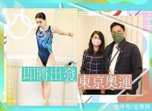 郭晶晶将担任东京奥运会跳水比赛评委 霍启刚却笑言压力好大