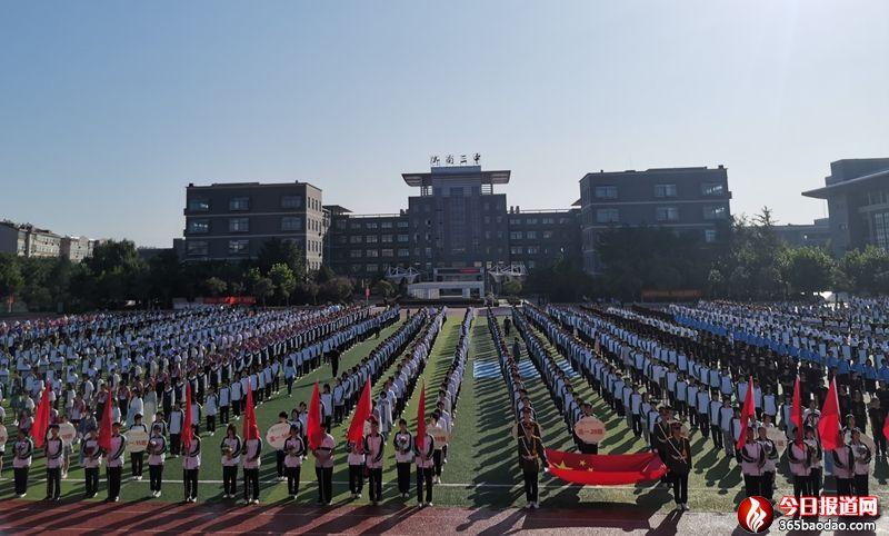 """济南三中运动""""盛会""""赛出铮铮爱国心"""