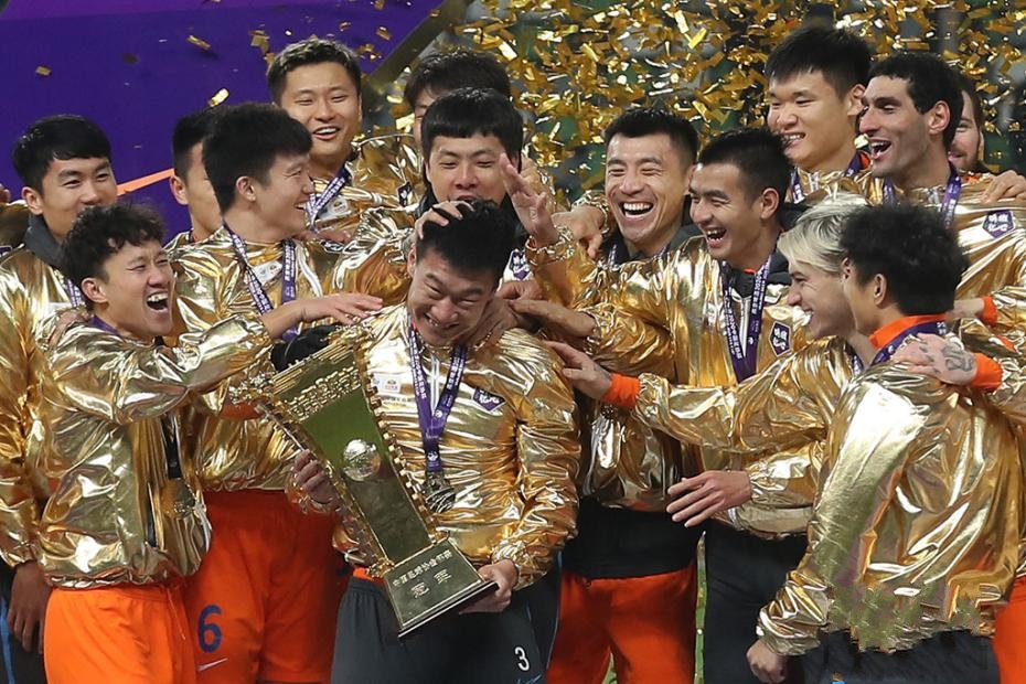 2020中国足协杯:山东鲁能泰山队夺冠