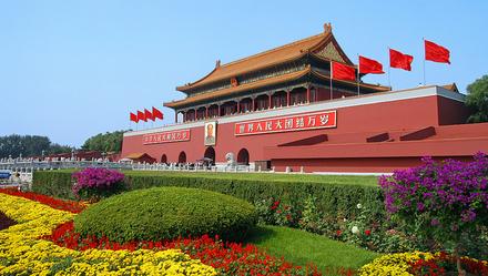 为何选北京作为首都?毛泽东和王稼祥曾有这番对话