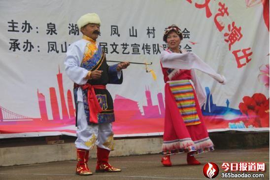 """湖南省衡南县开展文艺汇演庆""""双节"""""""
