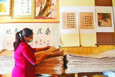 桑皮造纸传承千年