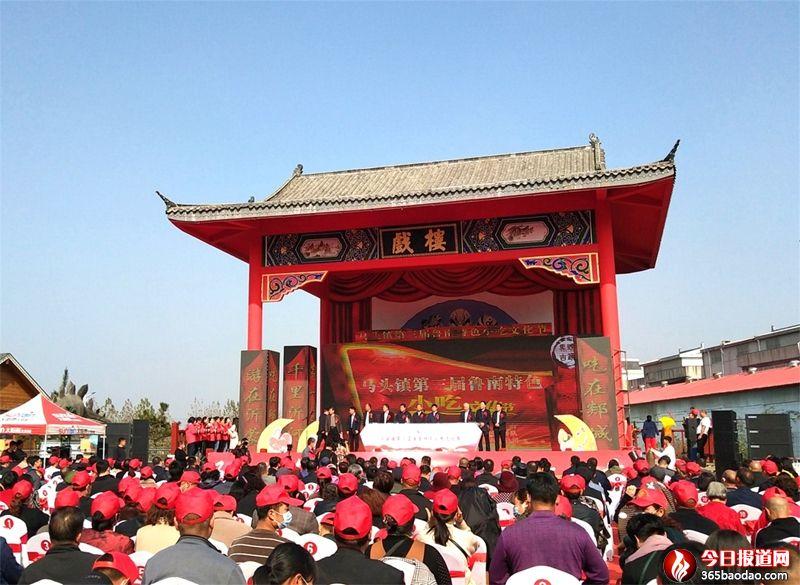 山东郯城第三届鲁南特色小吃文化节开幕