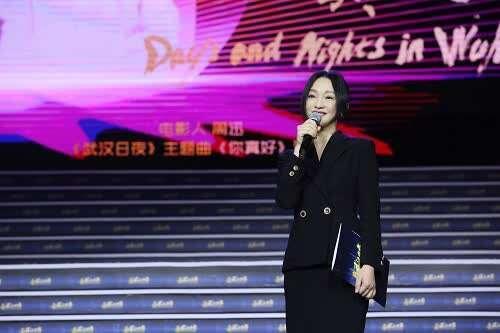 战疫纪录电影《武汉日夜》1月22日登陆全国院线