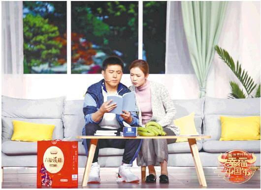 2021山东春晚在青岛录制完成 将于2月9日(腊月二十八)播出
