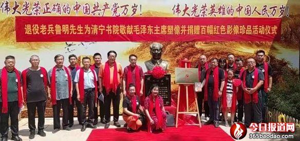 退役老兵鲁明不忘初心敬捐毛泽东塑像和百幅红色影像图片引起社会极大关注