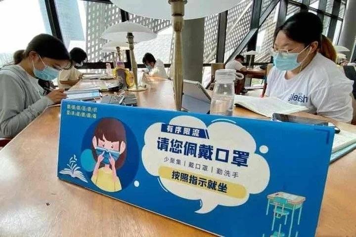 提前约!济南市图书馆今起恢复预约开放