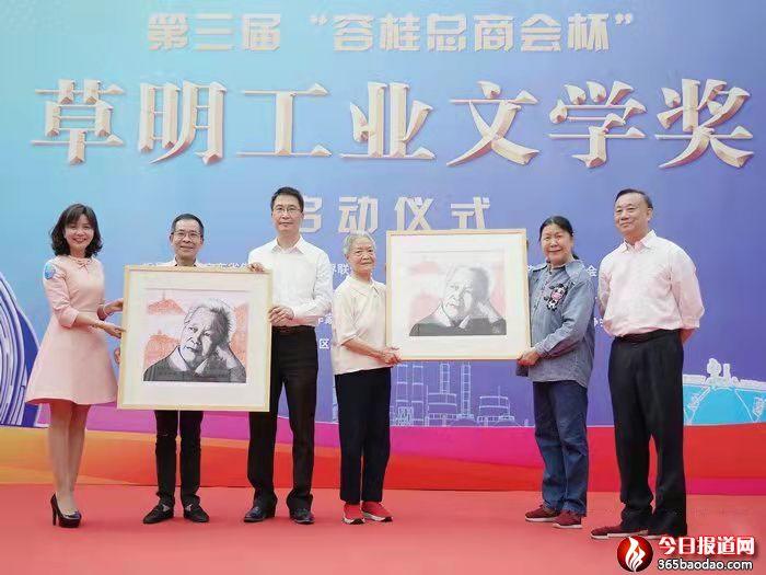 著名报告文学作家杨杨荣获第三届草明工业文学奖
