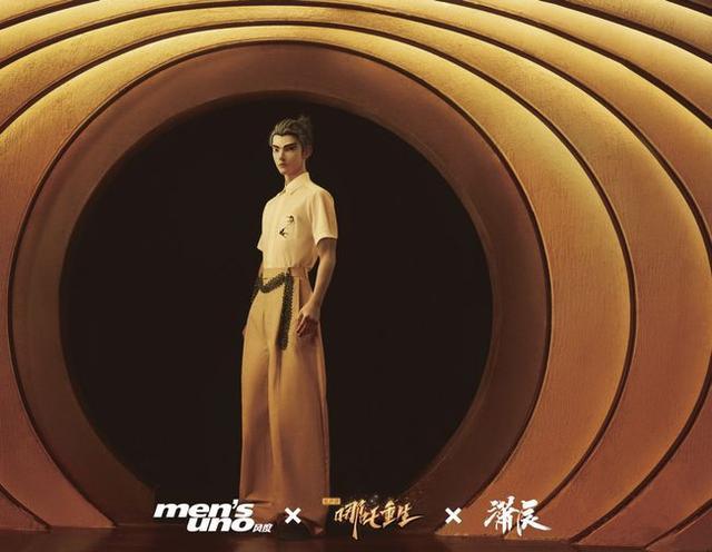 《新神榜:哪吒重生》曝哪吒国潮风大片