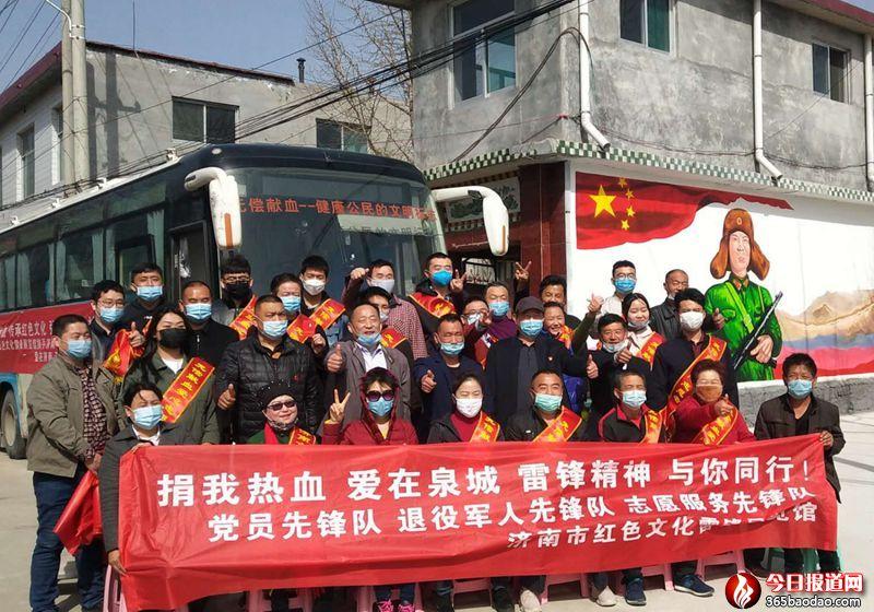 全国第一家无偿献血志愿馆在济南成立